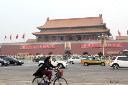 bike tiananmen square beijing