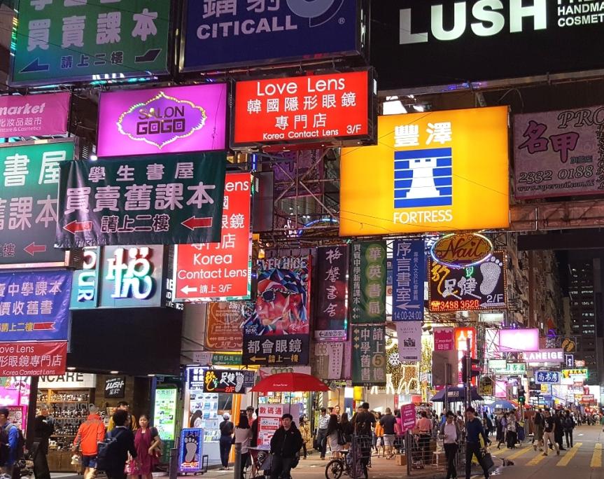 Mongkok1.jpg